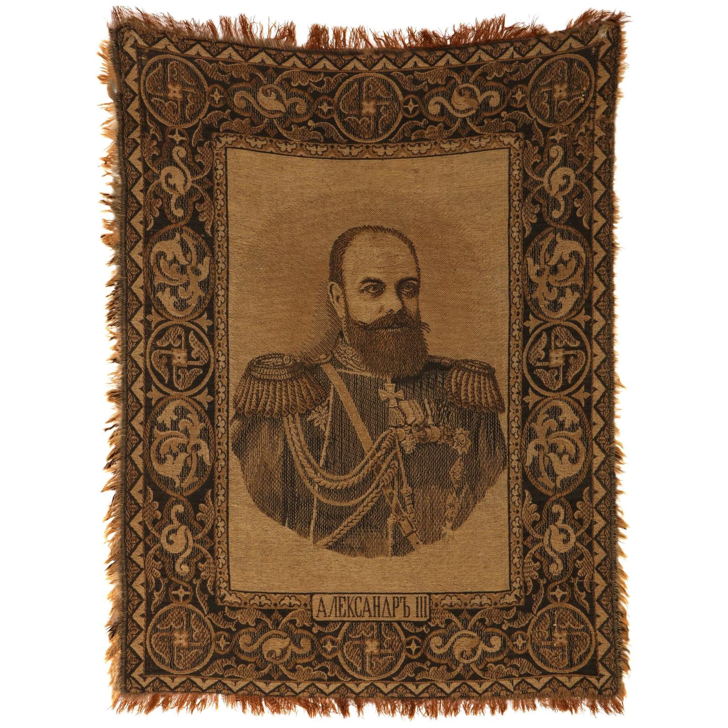 Tapestry of Tsar Alexander III Commemorating the Franco-Russian Alliance of 1894 1