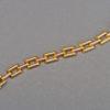 Retro Two Color Gold Link Bracelet, 1950s