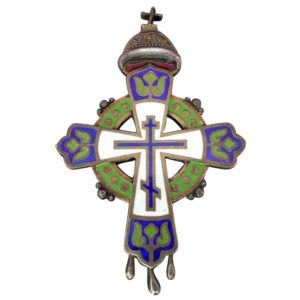 Russian Cross Pendant