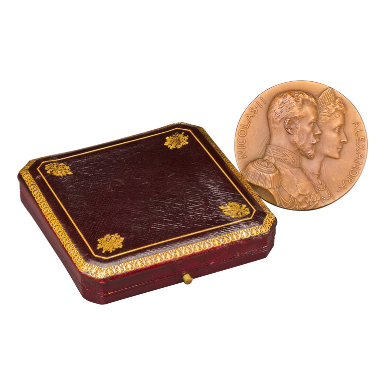 French Bronze Nicholas & Alexandra Commemorative Medal 1896 1