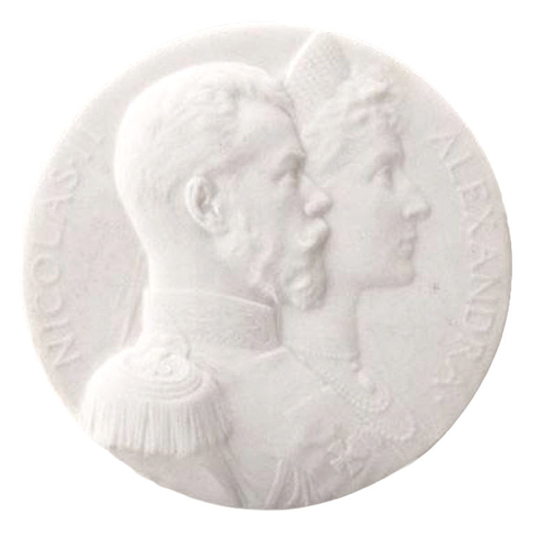 Sevres Nicholas and Alexandra Commemorative Medallion 1896 1