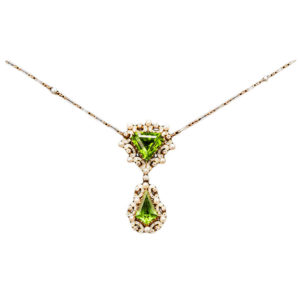 Edwardian Peridot & White Enamel Necklace, circa 1910